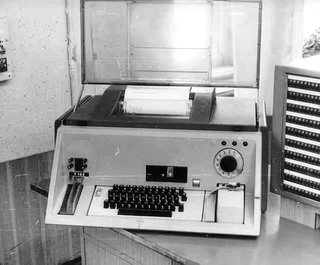 телеграфный аппарат рта 7м